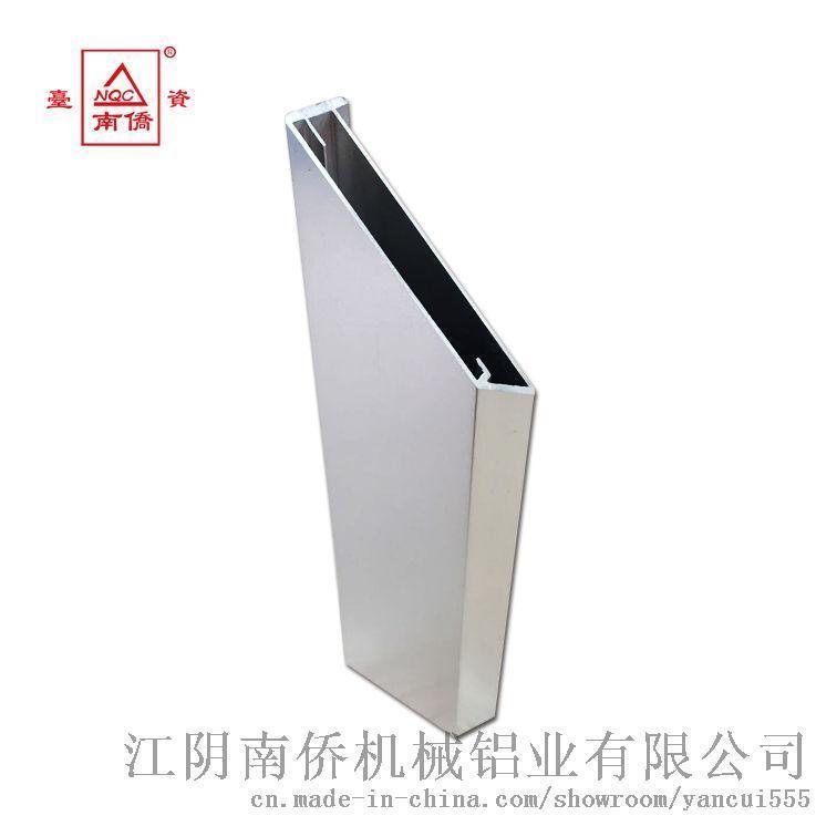 南僑鋁業生產供應鏡框鋁型材