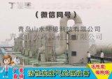 供應各種型號活性炭吸附塔、活性炭吸附箱