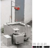 不鏽鋼油炸鍋YZG-2000