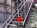 躍江牌銳鈦型鈦白粉(BA01-01)