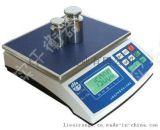 3kg桌式稱重電子稱|高精度計重電子桌稱