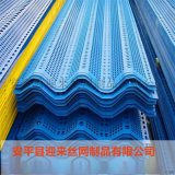 防風抑塵網,建築防風抑塵網,抑塵網廠家