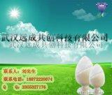 廠家供應  十六碳二元酸 CAS:505-54-4  武漢武昌