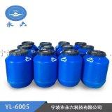 YL-6005丙烯酸油性壓敏膠膠水 海綿複合
