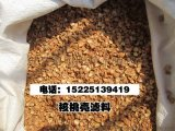 鄭州核桃殼濾料*油田含油污水處理優質濾料