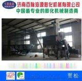 PHJ140預糊化澱粉膨化機型煤膠粉粘合劑使用