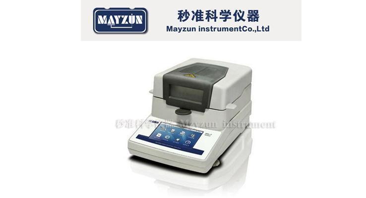 秒準/MAYZUN系列101高精度進口皮棉棉花水分儀
