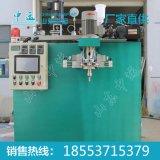 HCPU30-G系列三組份高溫彈性體澆注機