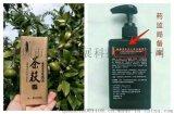 廣西巴馬茶麩洗髮水堅持使用還你一頭黑髮