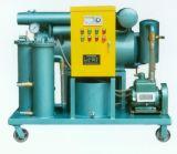變壓器油ZJB-50真空濾油機