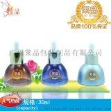 廣州生產直銷高檔30ml玻璃精油瓶 精華素 精華液 原液 膠頭滴管瓶