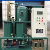 液壓油、潤滑油專用真空濾油機