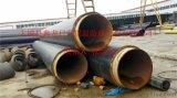 河北聚氨酯直埋保溫管生產廠家--螺旋鋼管