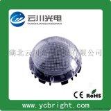 戶外亮化壓鑄鋁底座珠點面罩圓形七彩光6WLED點光源直徑150mm