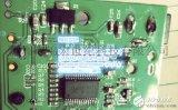 錦宏半導體MS8413方案 光纖音頻介面解碼