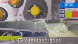 矩源JYSZ沙棘汁果蔬加工設備,蘋果生產線