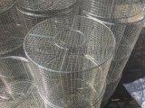 醫用不鏽鋼網籃筐  炸籃 食品蒸煮筐 高溫消毒筐  物料筐