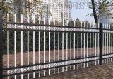 南京供應園藝圍欄小區圍欄 工業區防護圍欄廠家批發鋅鋼護量隔離圍欄