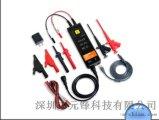 高壓測試探頭 CYBERTEK DP6700A/6700(7000V/100MHz) DP6000系列高壓差分探頭