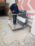 成都市攀枝花市直銷樓梯升降機 啓運輪椅升降平臺