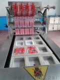 連續式封盒封碗氣調包裝機加工定做-優質封盒機