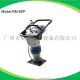 供應勤達RM-80P夯土機