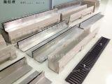 縫隙式排水溝廠家 縫隙式不鏽鋼蓋板廠家