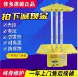 河南殺蟲燈PS-15II,廠家直銷,正品保證。