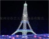 鐵藝埃菲爾鐵塔 鐵塔夜景廠家 大型埃菲爾鐵塔