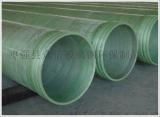 我廠直銷玻璃鋼管道,玻璃鋼工藝管,玻璃鋼夾砂管