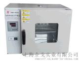 企戈DHG-9003A系列臺式鼓風乾燥箱