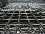 316不鏽鋼絲網316L不鏽鋼篩網過濾網耐酸耐腐蝕耐高溫