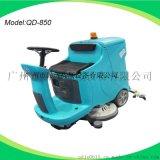 廣州廠家自銷智慧型清洗機,洗地機,超市小區學校洗地機,輕便型