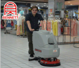 BNT電動洗地機(手推型)