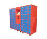 不鏽鋼防靜電智慧存儲櫃、深圳dohonedhzn01、不鏽鋼智慧存儲櫃