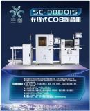 供應在線式cob固晶機,全自動固晶機Sc-Db801s