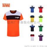 訂做印logo圓領衫文化衫廣告衫團體運動跑步騎行活動短袖T恤