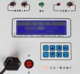 VT型電機轉子動平衡測量儀