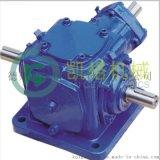 T系列換向器生產廠家 青島螺旋傘齒直銷價格 無錫