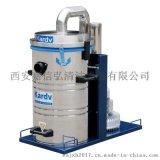 西安小型工業吸塵器|凱德威工廠用吸塵器