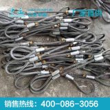 鋼絲繩成套吊具 金牌鋼絲繩成套吊具