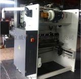數控折彎機  雙伺服驅動數控折彎機WC67K-40T1600型