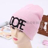 廠家定製立體刺繡晴綸針織帽子 女士純色毛線帽