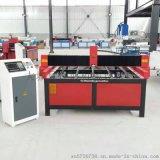 鐵板下料切割設備,數控等離子切割機生產廠家