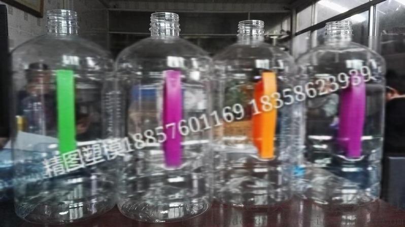 PET塑料瓶(RT-2000CL)
