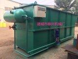 專業製作溶氣氣浮機廠家  豎流式溶氣氣浮機