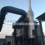 旋風除塵器/南通林明環保科技有限公司/旋風除塵器