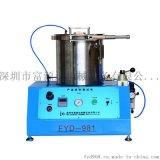 廠家直銷1-20度高壓試水機  高品質防水測試機  氣密防水測試儀
