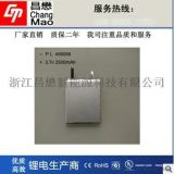 聚合物鋰電池 456068-1500mAh電動工具移動電源3C數碼電子產品