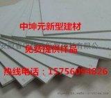 上海中坤元綠色環保建築材料陶粒輕質隔牆板